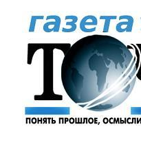 Копия (2) Tochka-ru-logotip1