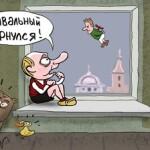 Навальный вернулся1