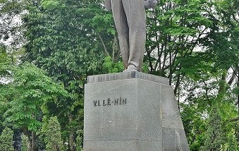 Памятник Ленину Вьетнам