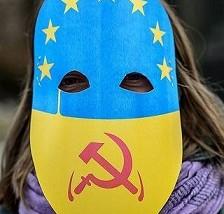 Украина серп и молот