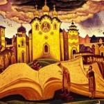 библия-и-храм-600x400