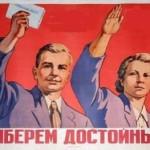 big_Выберем_достойных