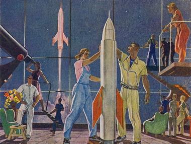 1961 Покорители космоса