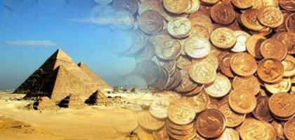 egipet_economika