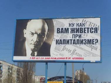 lenin_kapital