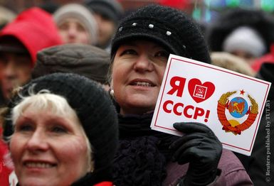 Supporters of the Russian communist party attend a rally to protest against violations at the parliamentary elections in Moscow